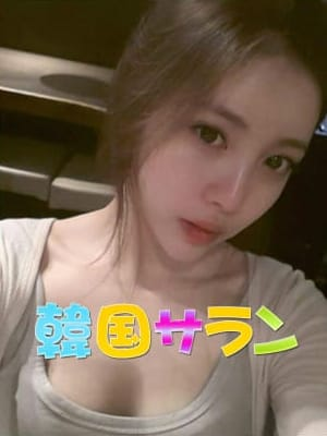 あい|韓国サラン - 大宮風俗