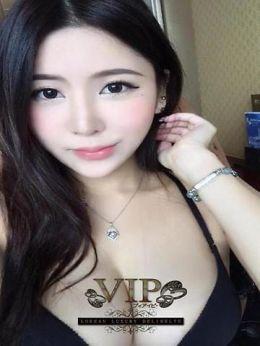 アキ | VIP -ブイアイピー- - 草津・守山風俗