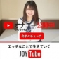 東京JOY HEAVENの速報写真