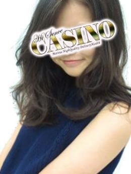 ななを | 松江 デリヘル High sense CASINO - 松江風俗
