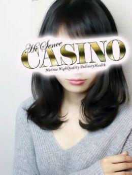 れある | 松江 デリヘル High sense CASINO - 松江風俗