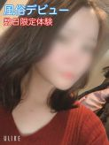 ちなつ|YDHやまぐちデリバリーヘルス(山口、新山口、防府、宇部)でおすすめの女の子