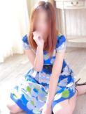 みつき☆笑顔可愛い|Sincere ~シンシア~でおすすめの女の子