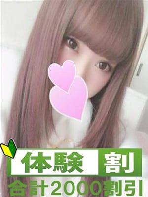 れでぃ【完全業界未経験】|Platinum Girl ~ZERO~ - 久留米風俗