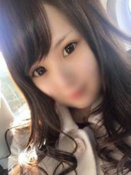 くみ【大ブレーク間違いなし】 | Platinum Girl ~ZERO~ - 久留米風俗