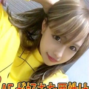 Platinum Girl ~ZERO~ - 久留米派遣型風俗