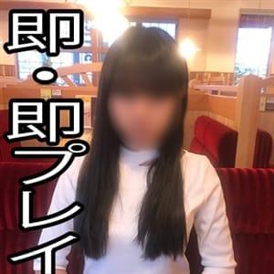 りさ【ガチの18歳】