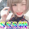 アリス 【看板候補】 | Platinum Girl ~ZERO~ - 久留米風俗