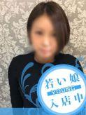 まみ【サービス抜群】|Platinum Girl ~ZERO~でおすすめの女の子