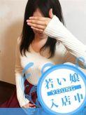 しほ|Platinum Girl ~ZERO~でおすすめの女の子