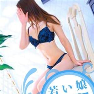 セナ【モデル体系美女】