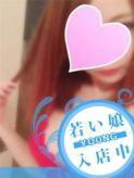 まりあ【最強Gカップ】|Platinum Girl ~ZERO~でおすすめの女の子