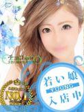 チョコ【ミスヘブン女王】|Platinum Girl ~ZERO~でおすすめの女の子