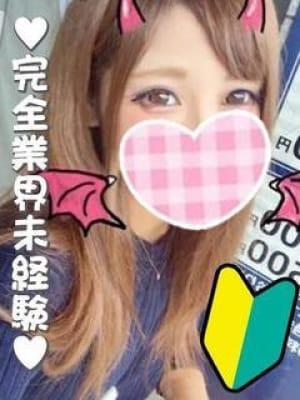 あきな|Platinum Girl ~ZERO~ - 久留米風俗