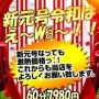 ドMな奥様 泉州・南大阪店の速報写真