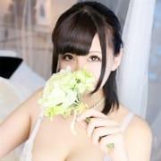 「☆雨割り☆」12/11(火) 21:00 | アロマ娘のお得なニュース