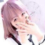 ふうか♡人気パイパン看板娘♪ | Club A's - 熊本市近郊風俗
