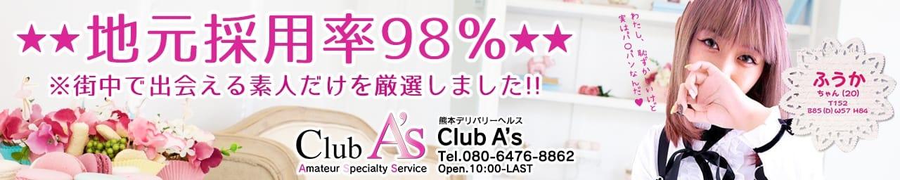 Club A's