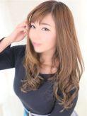 カイリ|ハピネス東京 吉原店でおすすめの女の子