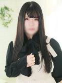 ゆとり ハピネス東京 吉原店でおすすめの女の子