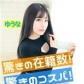 ハピネス東京 吉原店の速報写真