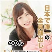 「☆★☆ハートDXの新規限定割引☆★☆」07/30(木) 16:04 | クラブハートDXのお得なニュース