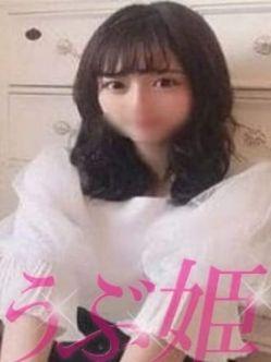 オトハ|うぶ姫でおすすめの女の子