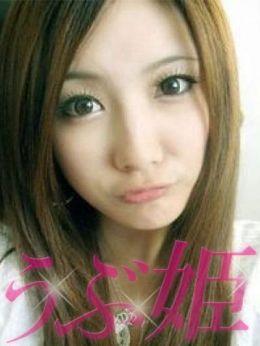 ささ | うぶ姫 - 松本・塩尻風俗