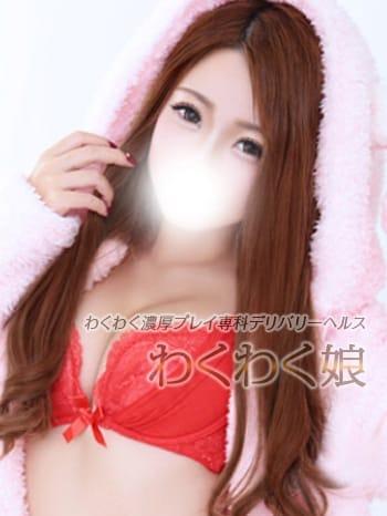かおり(わくわく娘)のプロフ写真3枚目