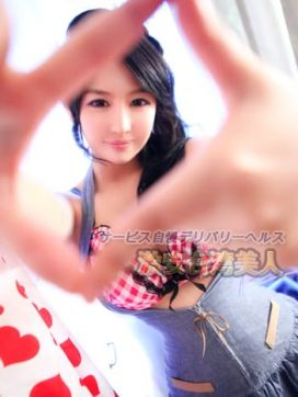 なお|激安台湾美人で評判の女の子