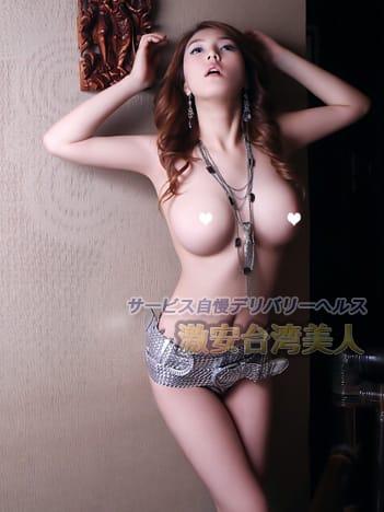ゆり|激安台湾美人 - 太田風俗
