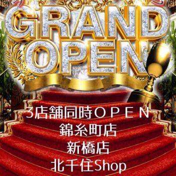 GrandOpen | デリクル東京錦糸町店 - 錦糸町風俗