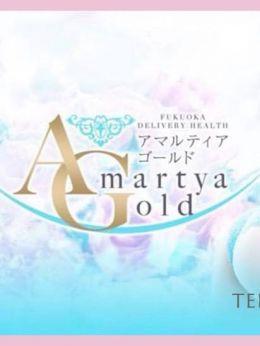アマルティア ゴールド | アマルティア ゴールド - 中洲・天神風俗