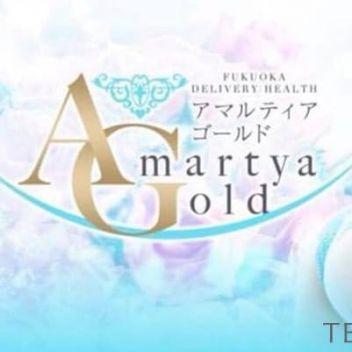 アマルティア ゴールド   アマルティア ゴールド - 中洲・天神風俗