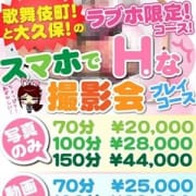 「スマホで素人娘! Hな撮影会コース」02/01(金) 15:57 | 初登校のお得なニュース