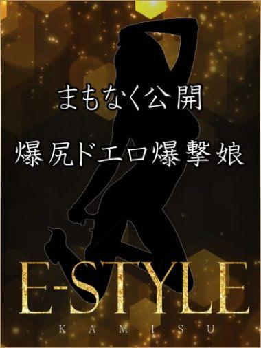 朱音 紫苑|神栖 E-STYLE - 神栖・鹿島風俗