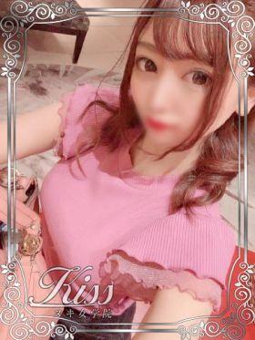 ふたば|岐阜県風俗で今すぐ遊べる女の子