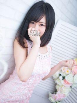 しょうこ | kissヌキ女学院 - 春日井・一宮・小牧風俗