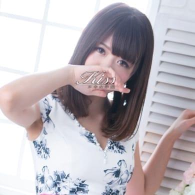 ★☆限定記念イベント☆★|kissヌキ女学院