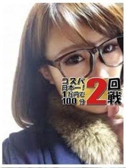 あゆ   コスパ日本一!1万円で100分2回戦!新宿店 - 新宿・歌舞伎町風俗