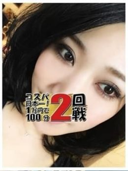 えれな   コスパ日本一!1万円で100分2回戦!新宿店 - 新宿・歌舞伎町風俗