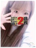 みき|コスパ日本一!1万円で100分2回戦!新宿店でおすすめの女の子