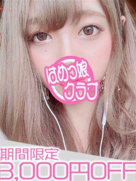 ぽん|名古屋風俗で今すぐ遊べる女の子