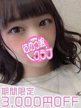 いのり 名古屋風俗で今すぐ遊べる女の子
