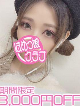 にの|名古屋風俗で今すぐ遊べる女の子