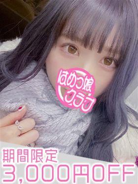 みお|愛知県風俗で今すぐ遊べる女の子