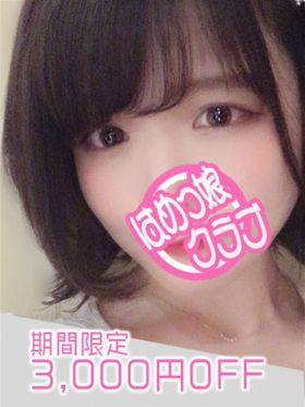 むつみ|名古屋風俗で今すぐ遊べる女の子