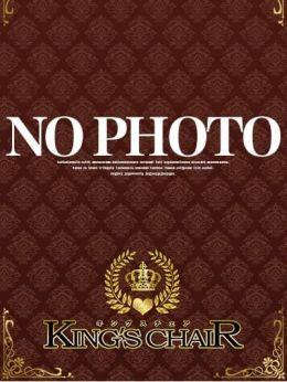 かなた | KING'S CHAIR - 池袋風俗
