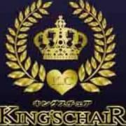「池袋最安!ハイクオリティサロンオープン!」01/23(水) 17:21 | KING'S CHAIRのお得なニュース