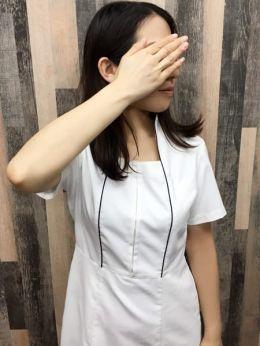 瞳(谷九) | 関西おとなクリニック 難波 - 難波風俗